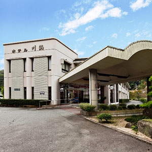 旭温泉 ホテル川隅