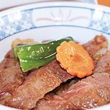 オロチ ステーキ丼