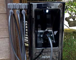 エコカーの充電スポット