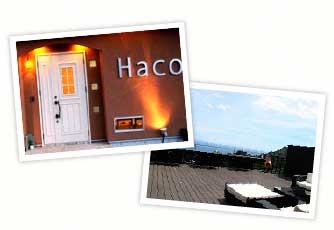 伊東市 自然家.Haco(しぜんや.ハコ)イメージ