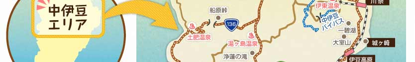 中伊豆マップ