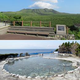 大島の山歩き&温泉スポット