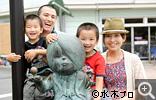 【水木しげるロード】家族で鬼太郎と記念撮影