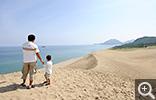 【鳥取砂丘】子どもと一緒に絶景を見る