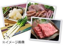 ・鳥取県の食の詰め合わせ