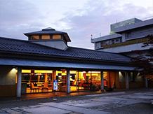 鳥取温泉 観水庭こぜにや(かんすいていこぜにや)