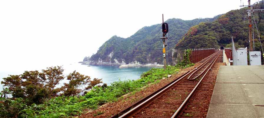 Amarube Station