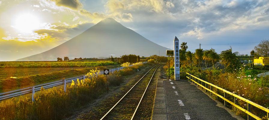 Nishi-Oyama Station
