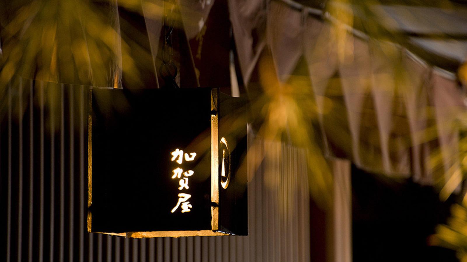 感受絕佳的住宿體驗!最佳旅館TOP7