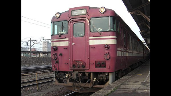 The Himi Line