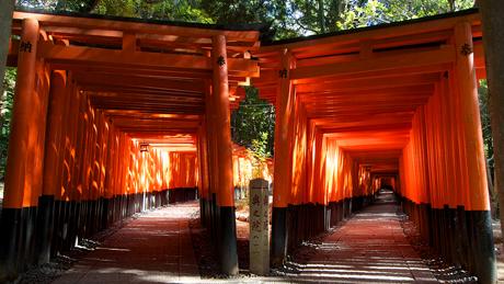 Fushimi Inari-taisha Shrine