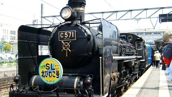 SL Kita-Biwako (West Japan Railway Company, Hokuriku Main Line)