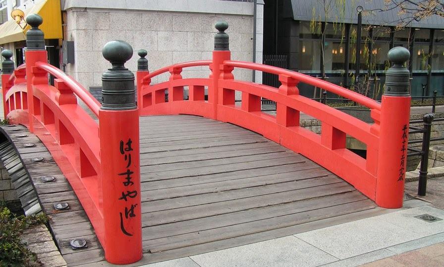 播磨屋橋(高知縣)