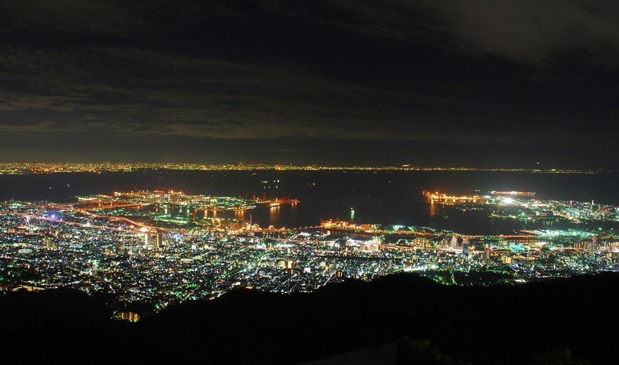 고베: 마야 산 (효고 현)