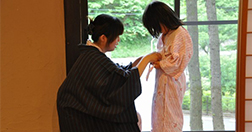 Arifuku Onsen Nushiya