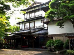 Arai Ryokan