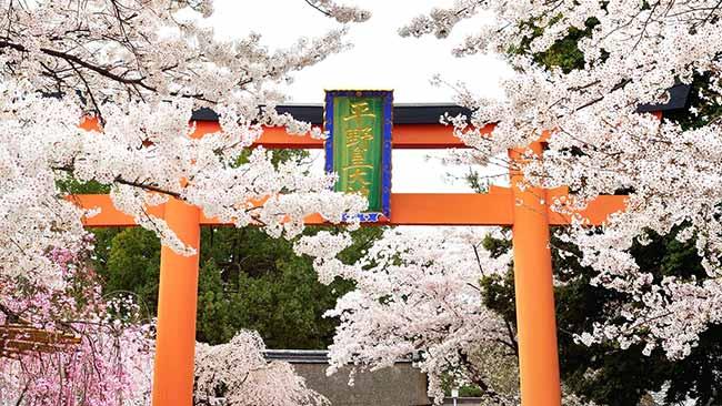 Hirano-jinja Shrine