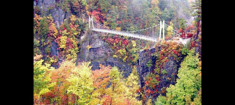 Setoaikyo Gorge