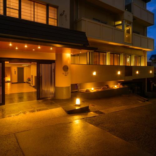 六甲布引温泉 料亭旅館 ほてるISAGO神戸