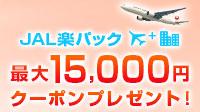 祝!★100万人突破!