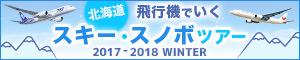 最大15,000円クーポン!