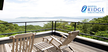 Naruto Park Hills Hotel Ridge