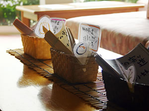 野沢温泉 四季の宿 河一屋旅館