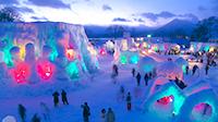 北海道★雪と氷のフェスティバル