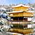 写真 【京都・滋賀・奈良】冬の旅に出かけよう!