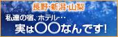 1,000�~�N�[� ���z�z���I