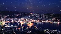 人気の宿で冬の九州を満喫
