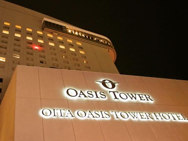 大分オアシスタワーホテル