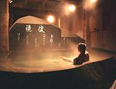 赤湯温泉 いきかえりの宿 瀧波