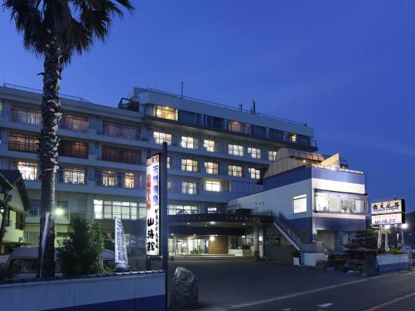 山海温泉 湯元グランドホテル山海館