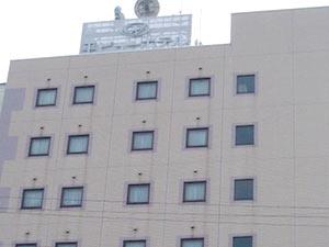 平ビューホテル(たいらビューホテル)