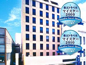 岡山ビューホテル(日本ビューホテルチェーン)