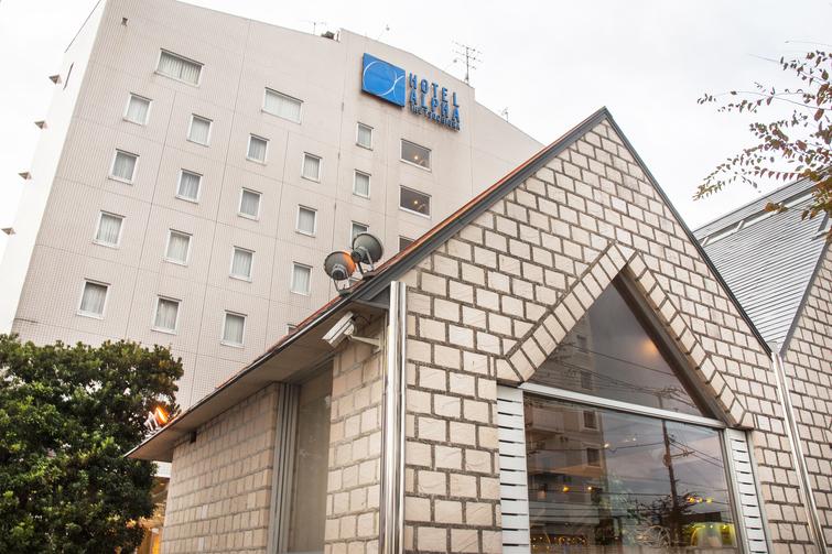 ホテル アルファ・ザ・土浦