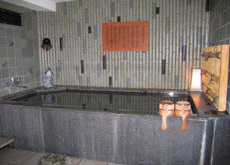 Stone Bath