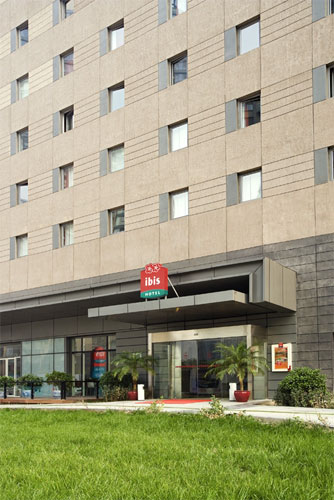 Photo of Hotel Ibis Beijing Sanyuan