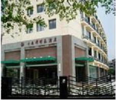 Grand Metro Hotel