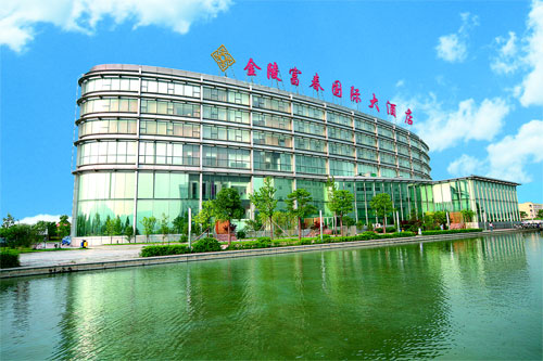 Jinling Fortune International Hotel