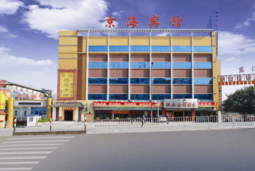 Jinghai Hotel