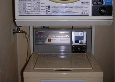 Coin-Operated Laundry