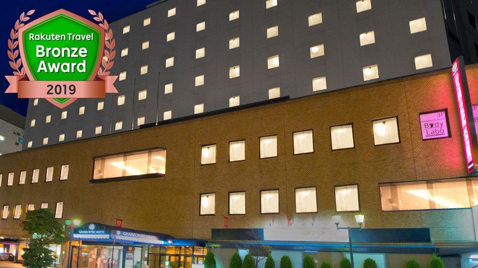 グランパークホテル パネックスいわき