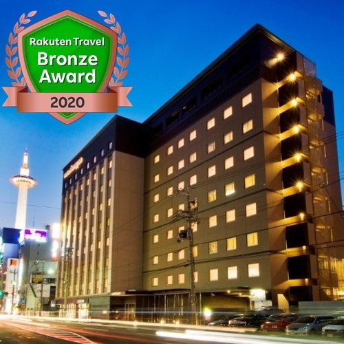 Dormy Inn Premium Kyoto Ekimae