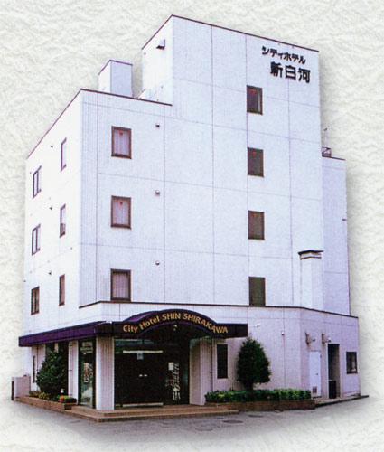 シティホテル 新白河