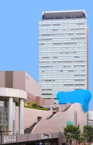 福祉保健研修交流センター ウィリング横浜