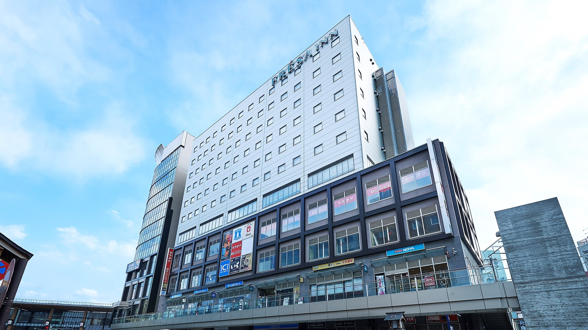 ホテルサンルート長野...