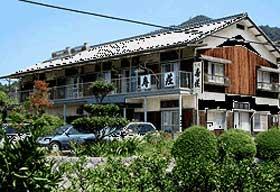 民宿 寿荘