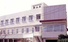 ビジネスホテル翠山荘